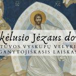 Lietuvos vyskupų Velikinis ganytojiškasis laiškas